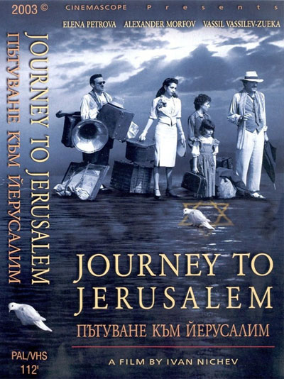Patuvanekam Yerusalim / Journey to Jerusalem