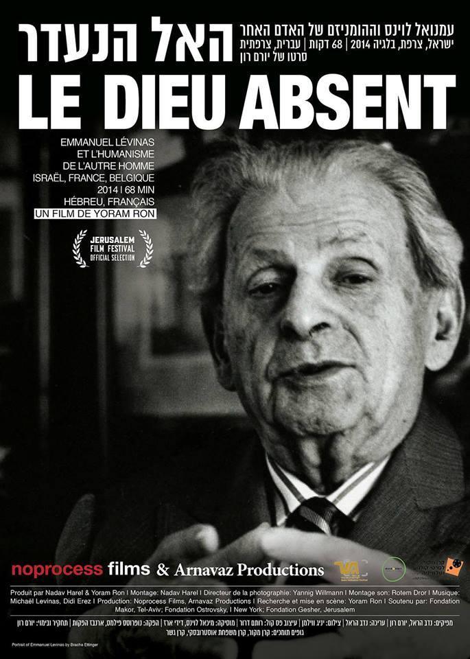 Absent God / Le Dieu Absent
