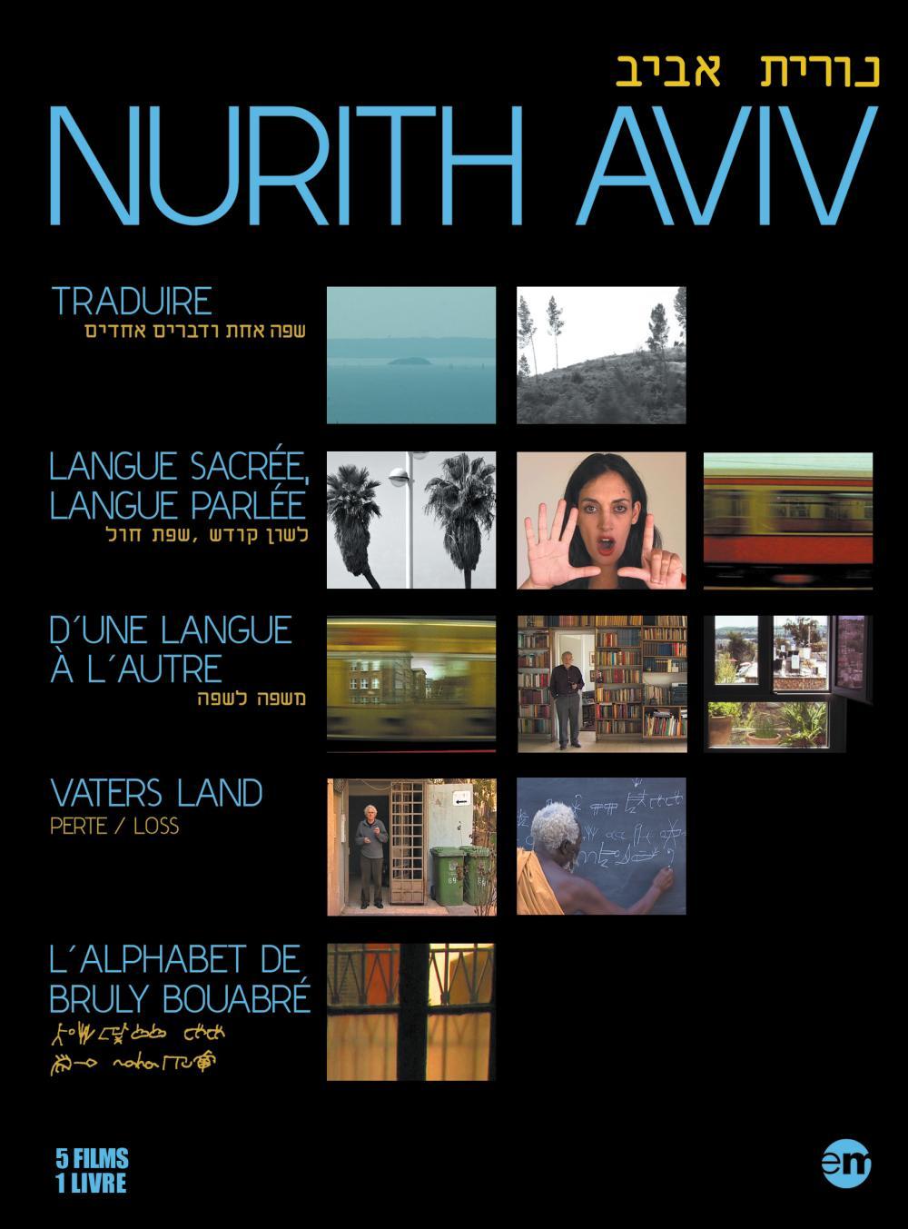 Coffret Nurith Aviv (5 Films)