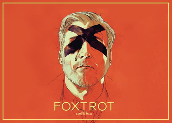 FoxtrotPICEvent