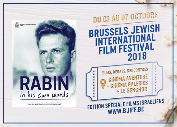 PIC-06-Rabin-BJIFF2018